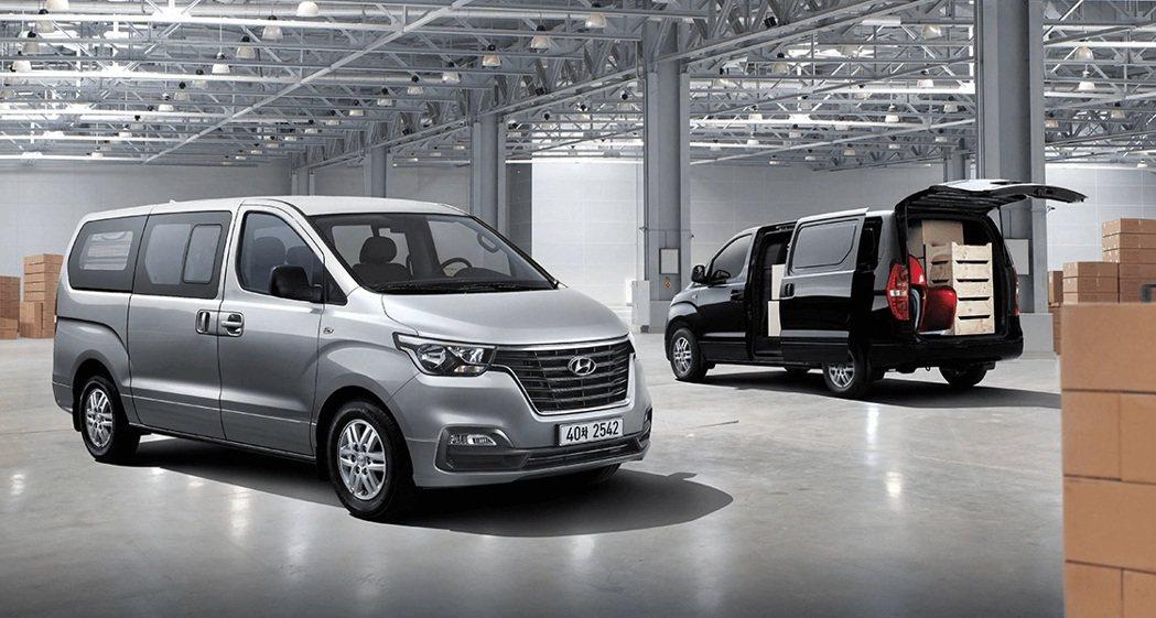 現行Hyundai Starex。 摘自Hyundai