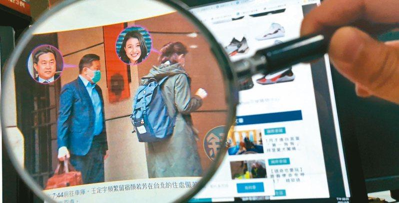 民進黨立委王定宇(左)遭「鏡週刊」爆料與民進黨發言人顏若芳(右)疑似同居,外界紛紛諷刺兩人的「租房」關係。」 記者陳正興/翻攝