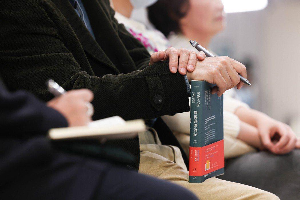 當天讀者人手一本《魯賓遜漂流記》,也不少人勤做筆記。 圖/吳致碩攝影