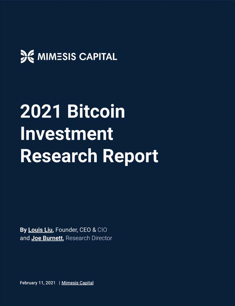 研山資本(Mimesis Capital)年度《2021 比特幣研究報告》