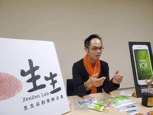 圖七、生生品創執行長王仁宏致力打造出政大衍生型的社會企業。 (吳碧娥/攝影)