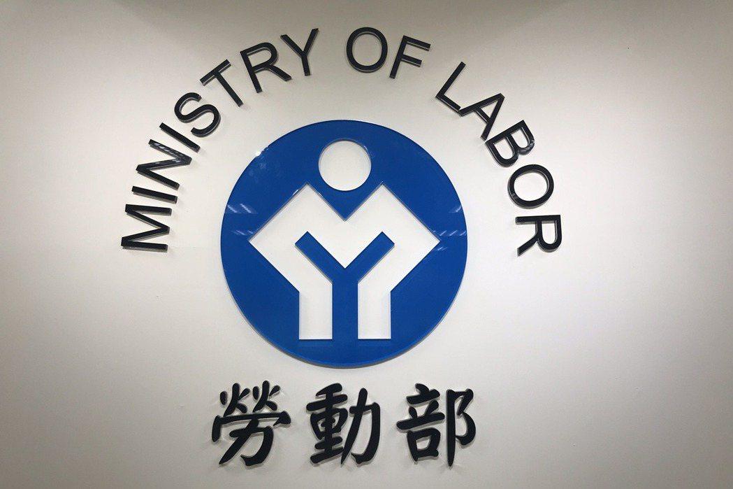 勞動部近日全台「勞退舊制專戶」發現有3.2萬家事業單位已無雇用舊制勞退勞工,卻未...