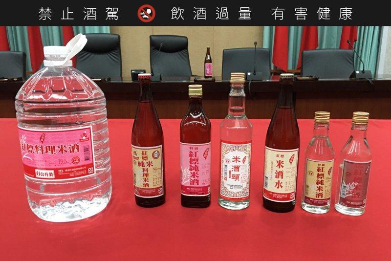 台灣菸酒公司這次調整生產的酒款,是300毫升、售價40元的「特級紅標米酒」(右一)。圖/台灣菸酒公司提供。提醒您:禁止酒駕 飲酒過量有礙健康。