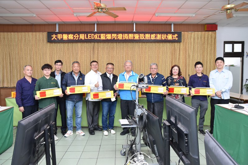 台中市大甲警分局獲贈LED爆閃燈150組。圖/警方提供