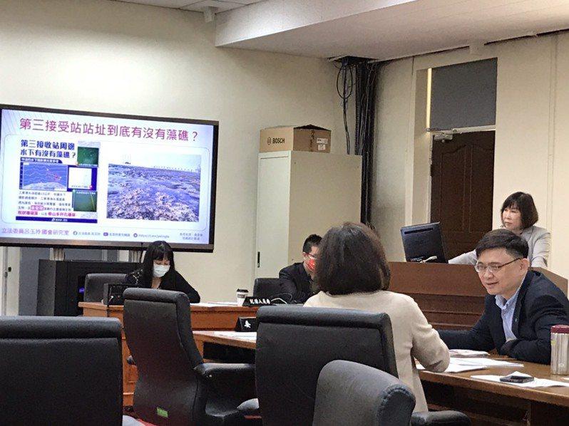 立法院經濟委員會今天邀請農委會、經濟部報告礦業用地管理問題。記者吳姿賢/攝影