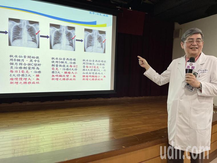 高醫肝膽肝胰內科教授林子堯(見圖)及團隊,花6年時間研究出秋水仙素應用在抑制肝癌...