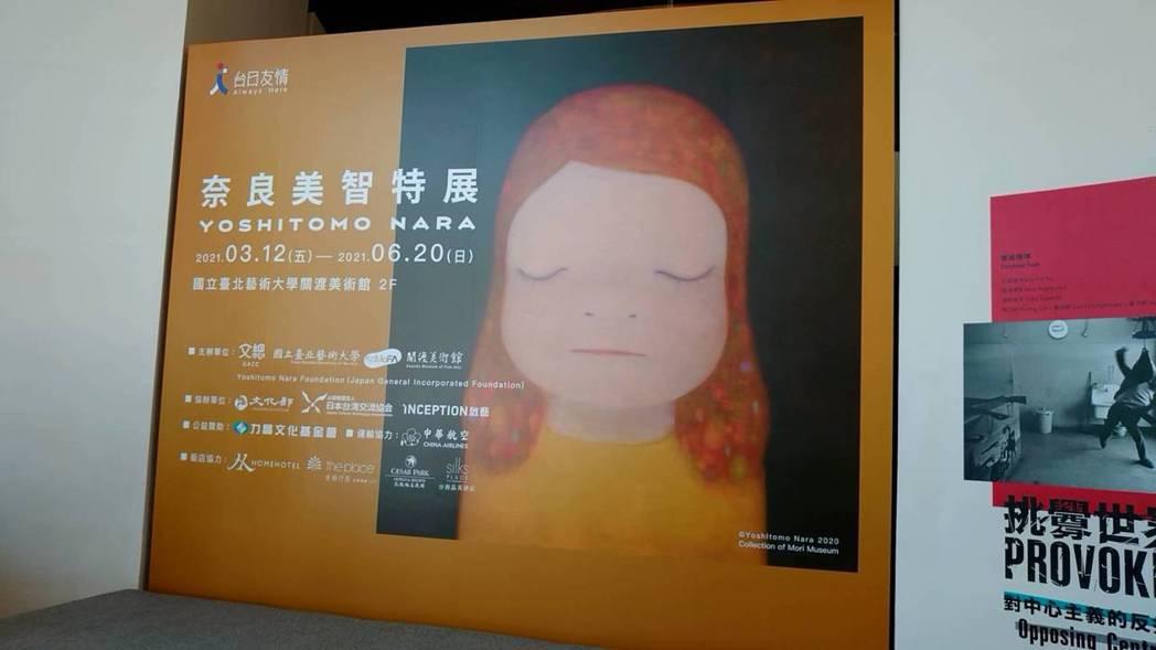 日本當代藝術家奈良美智,將於3月12日至6月20日於台北藝術大學關渡美術館舉辦「...