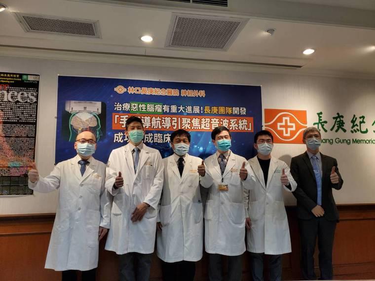 長庚團隊在國衛院及科技部支持開發的「手術導航導引聚焦超音波系統」,今宣布第一步完...