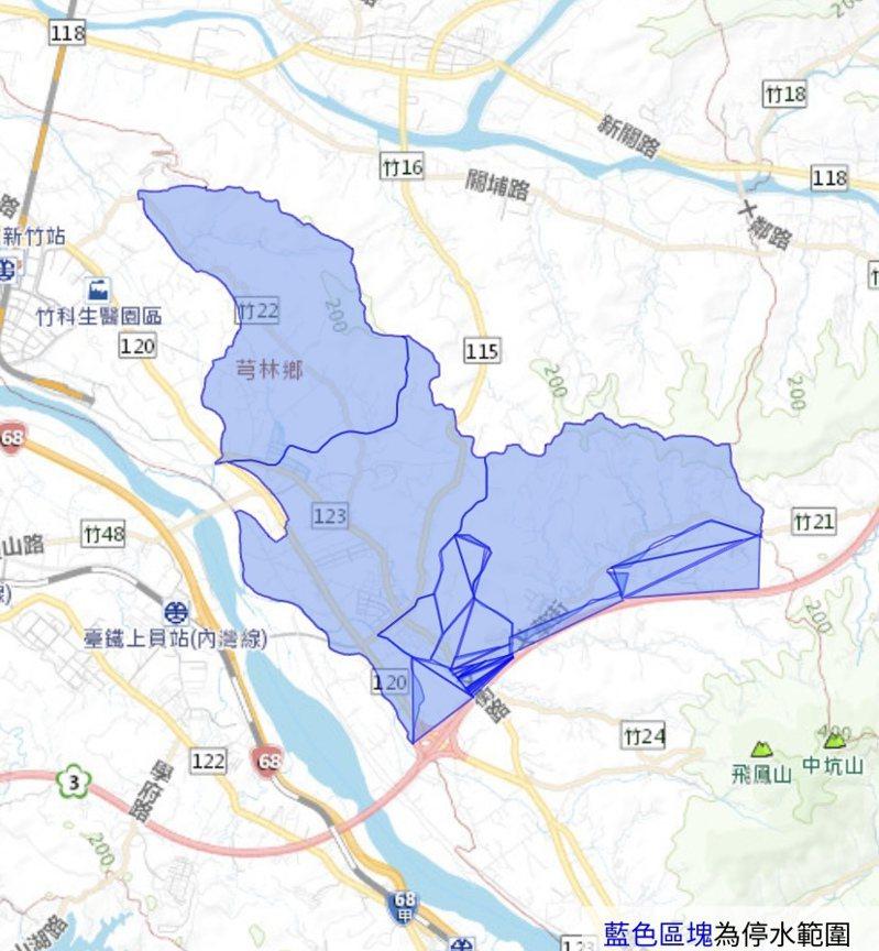 自來水公司公告芎林鄉停水範圍,包含鄉內6個村,影響至少2800戶。圖/自來水公司提供