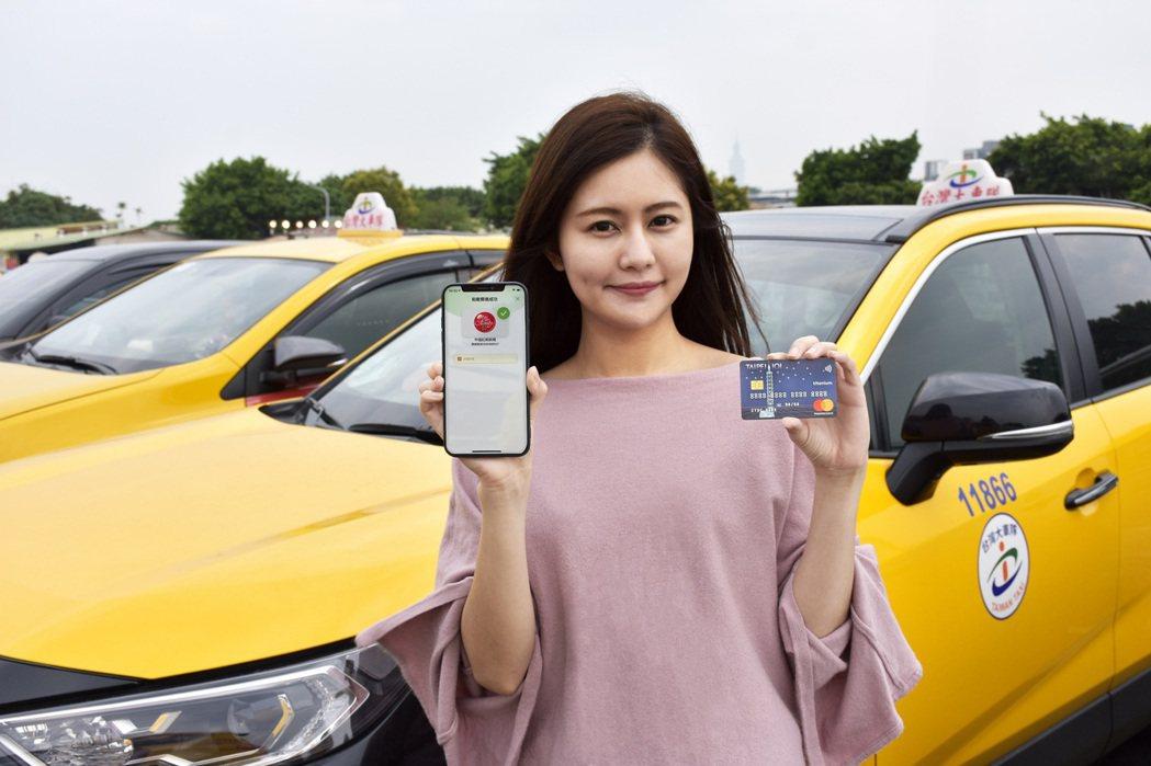 中信卡紅利點數折抵計程車資嘛ㄟ通。中信銀行/提供