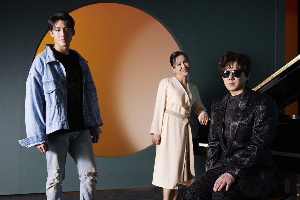 蕭煌奇(右起)邀來潘麗麗、黃昺翔合作新歌「舞台」。圖/環球音樂提供