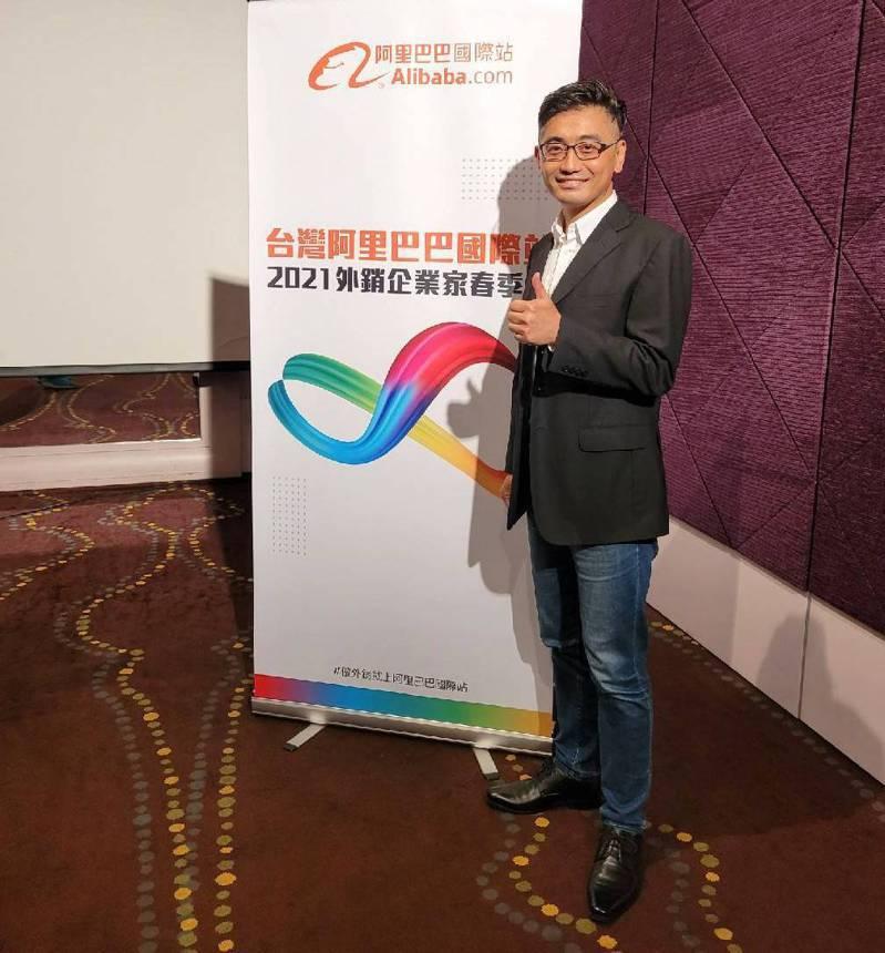 阿里巴巴國際站亞太區總經理郭奕麟在「外銷企業家春季會」宣布,啟動「台灣外銷電商加速方案」,全台限額300家企業從事電商培訓,每家全額補助培訓費10.8萬元,總規模逾3,000萬元。記者蔡敏姿/攝影