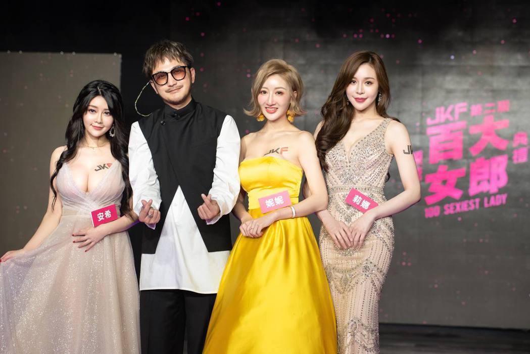 JKF前三名女郎安希( 左起)、KID、妮妮、莉娜。圖/JKF提供