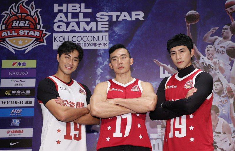 HBL明星賽加入公益明星籃球隊。記者杜建重/攝影