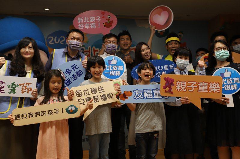 「2021新北童樂節」將從3月27日起舉辦系列活動。記者江婉儀/攝影