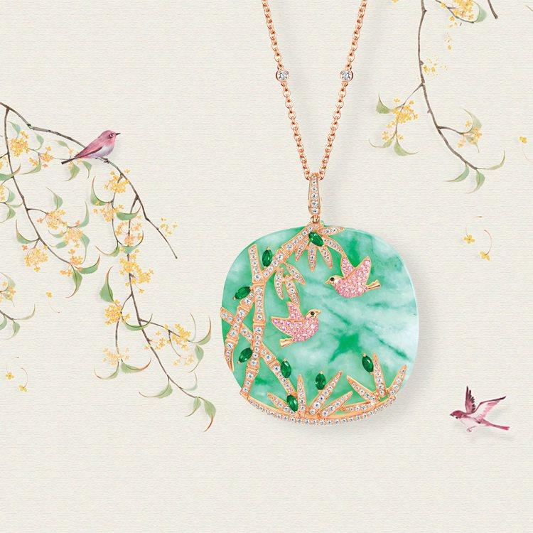 Qeelin Love Whisper 18K玫瑰金、翡翠、鑽石、綠寶石及粉紅藍...