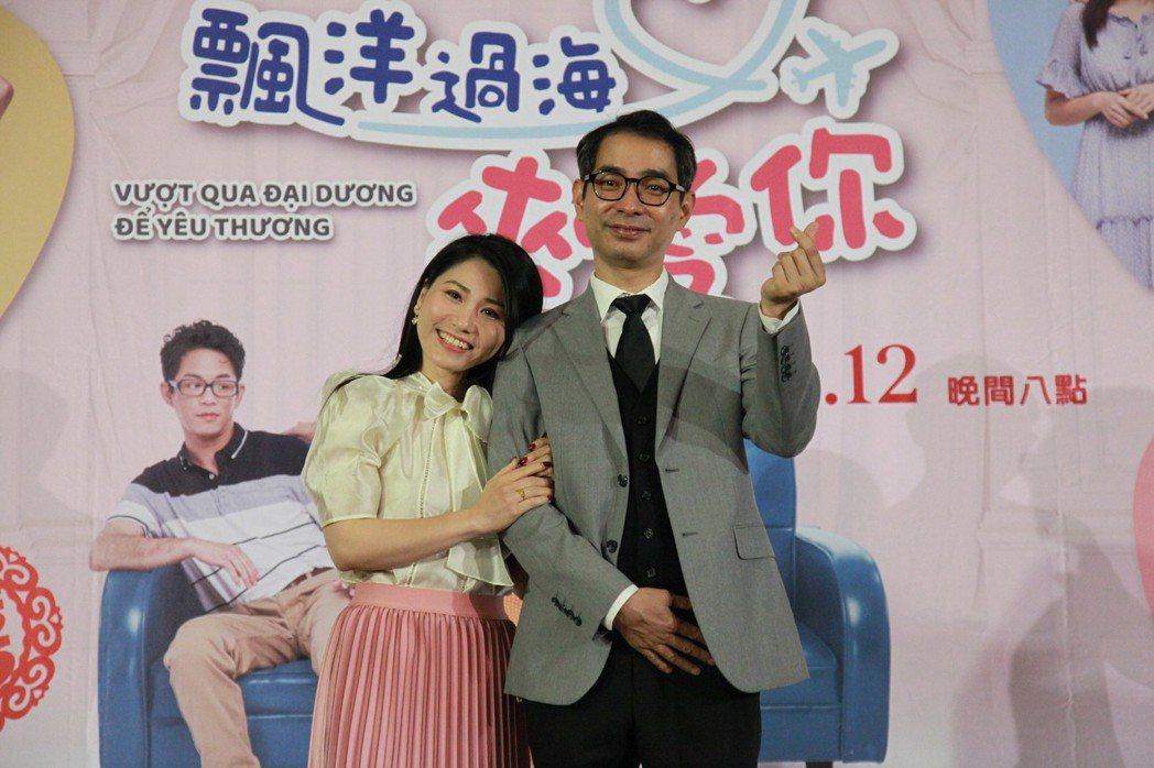 謝其文(右)、阮安妮在「飄洋過海來愛你」劇中飾演一對夫妻。圖/大愛台提供