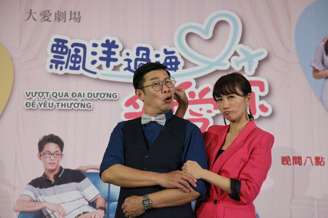 馬力歐(左)、潘奕如在「飄洋過海來愛你」劇中是對有沉重經濟壓力的夫妻。圖/大愛台...