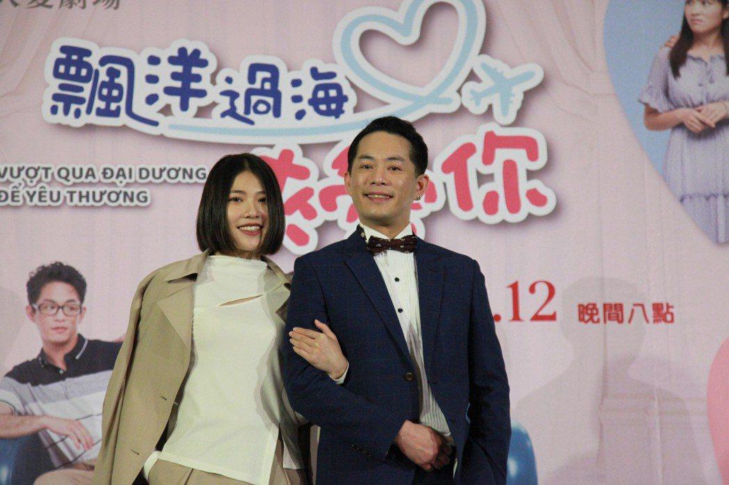 梁湘華(左)、junior韓宜邦在「飄洋過海來愛你」劇中飾演一對夫妻。圖/大愛台