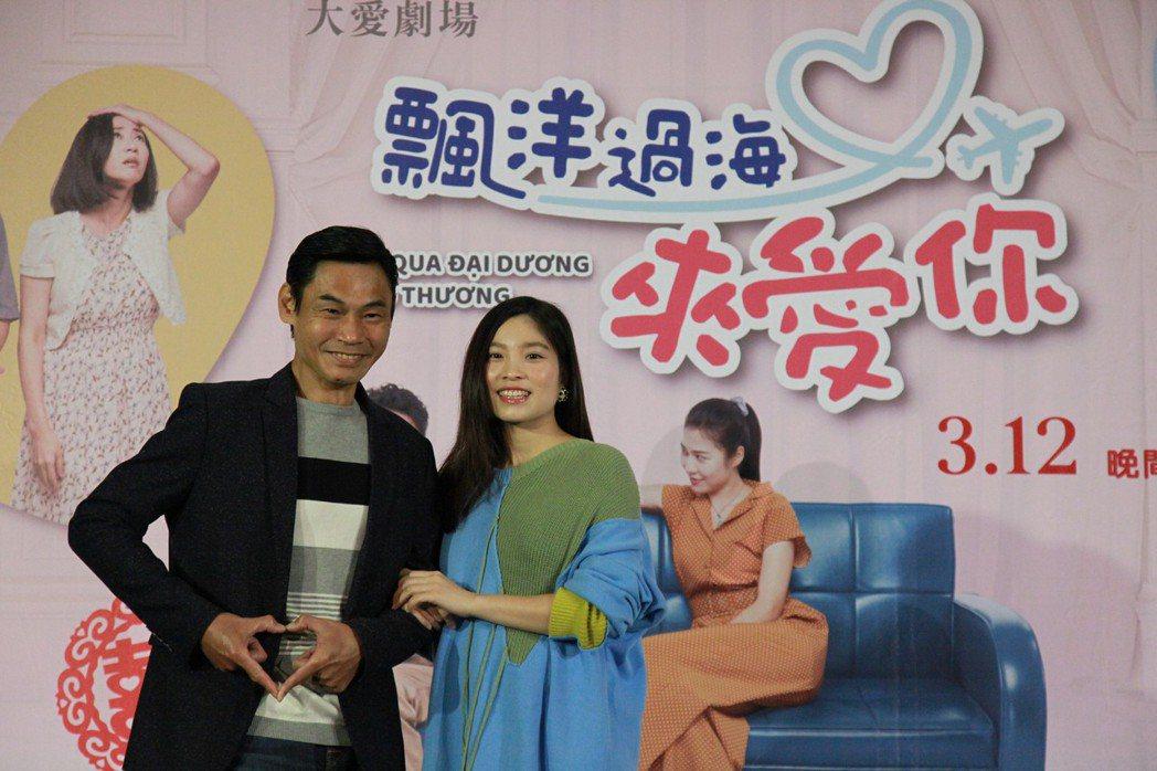 夏靖庭(左)、阮秋姮在「飄洋過海來愛你」劇中飾演一對。圖/大愛台提供
