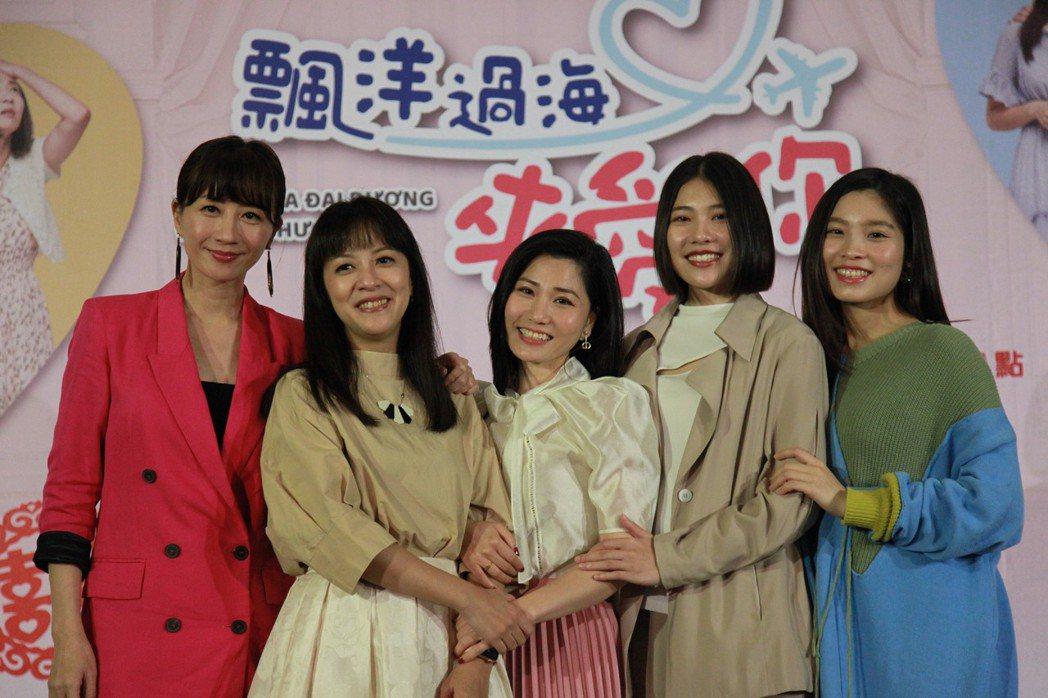 潘奕如(左起)、李淑楨、阮安妮、梁湘華、阮秋姮演出「飄洋過海來愛你」。圖/大愛台...