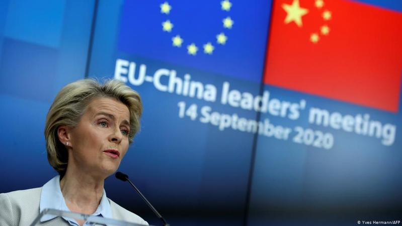 英國非政府組織「香港監察」(Hong Kong Watch)在3月11日刊登了這封來自24名港人的公開信。圖/德國之聲中文網