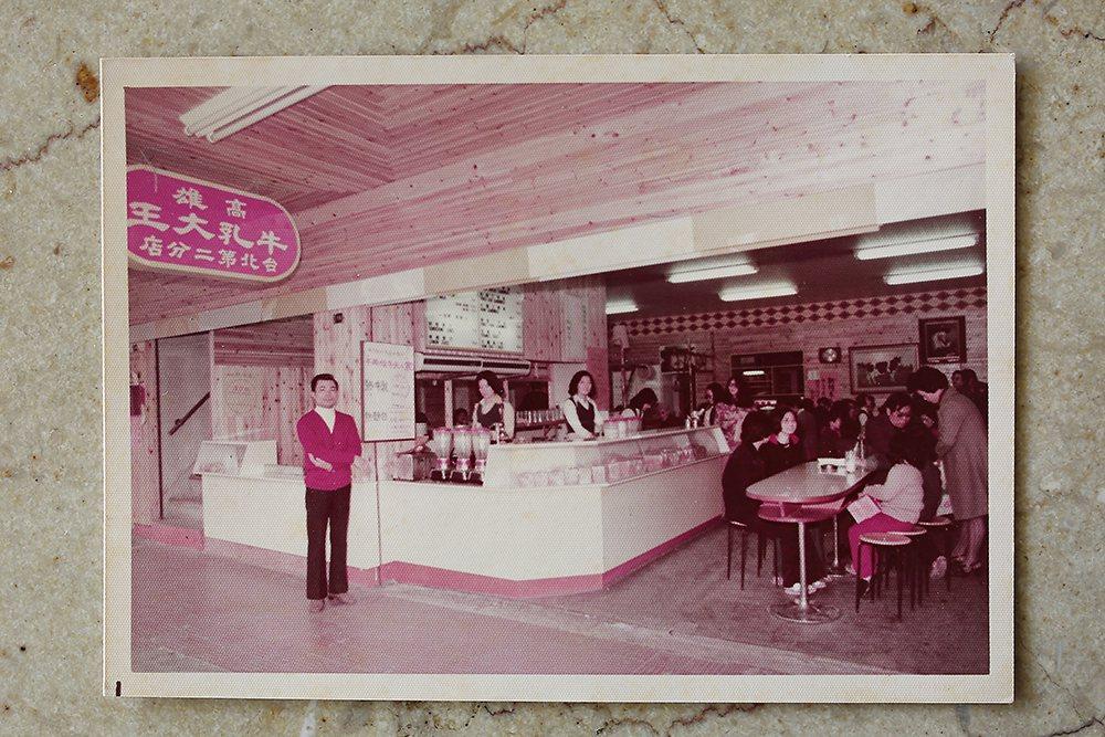 老照片訴說往昔時光,當時高雄牛乳大王是時髦的約會地點。 圖/Carter 攝影