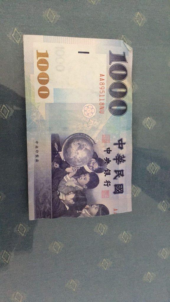 一名女網友家中剛辦完喪事,事後卻發現白包當中有一張斷了一截的千元鈔,讓她非常傻眼。 圖/翻攝自《Dcard》