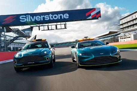 Aston Martin不僅重返F1!更帶來兩部官方特殊用車