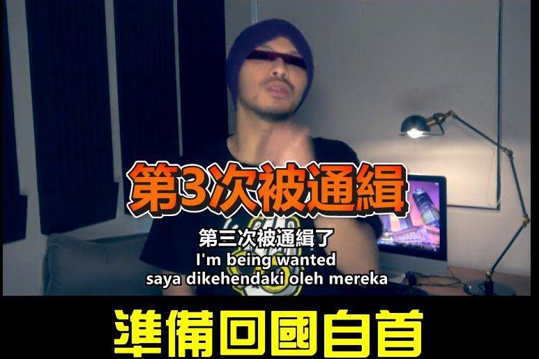 黃明志發表「道歉聲明」影片。圖/擷自臉書