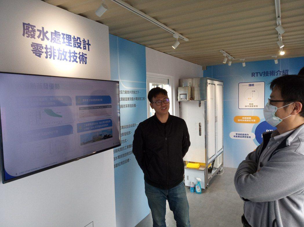 友達宇沛專家向來賓展示說明節水技術及成果。 友達宇沛/堤供