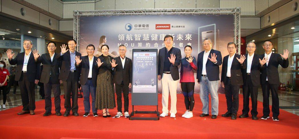 中華電信與喬山健康科技宣布跨界強強聯手搶攻數位健身市場。毛洪霖/攝影