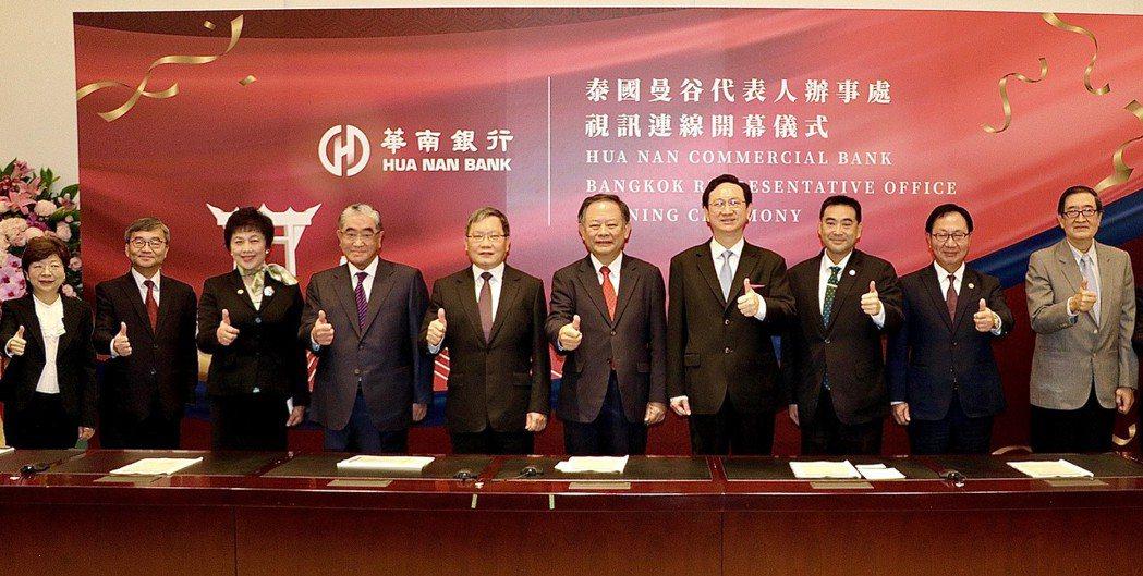 華南銀行曼谷代表人辦事處於10日正式揭牌開幕,華南銀行常駐監察人宮文萍(左起)、...