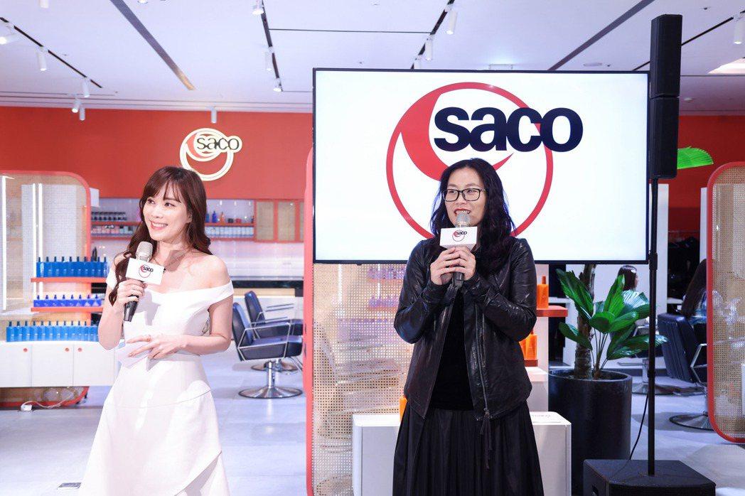 SACO亞洲旗艦沙龍開幕會, 歐娜國際副總經理 Sarah Chen(右)分享流...