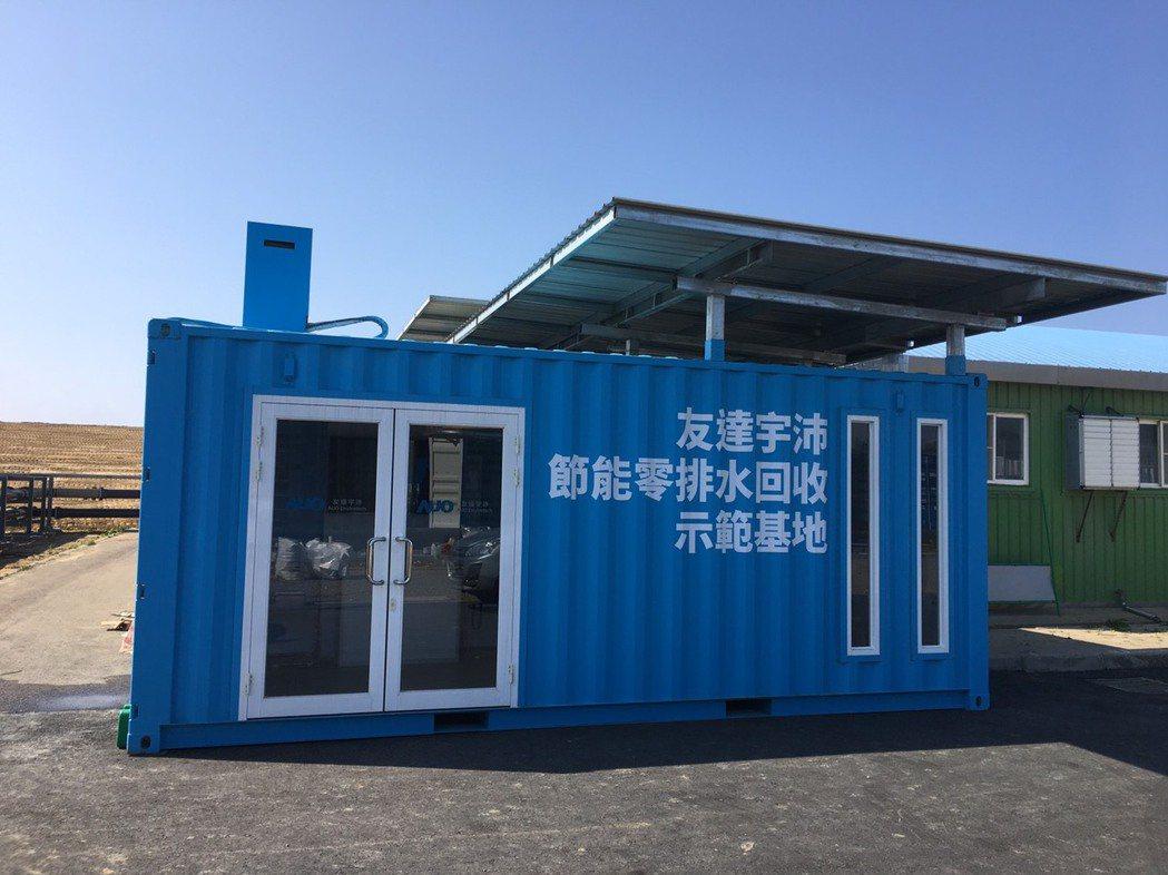友達宇沛在新竹南寮新創基地建置模廠。 友達宇沛/提供
