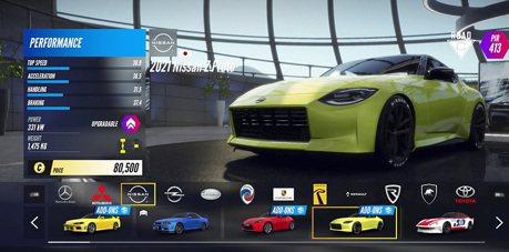 賽車電玩居然洩露了Nissan 400Z規格數據?