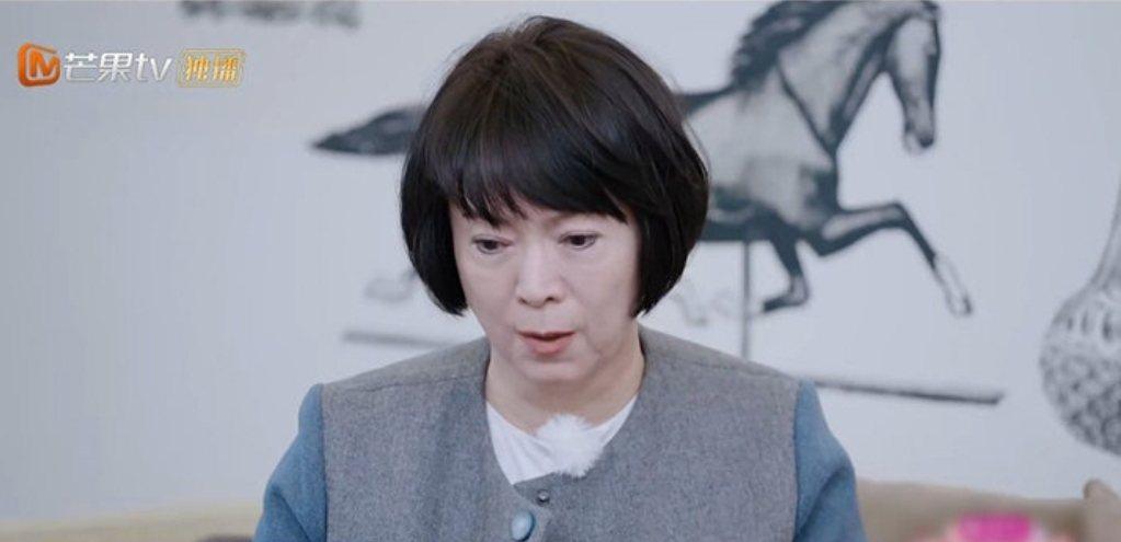 林月雲在節目中自曝心聲。圖/摘自芒果tv
