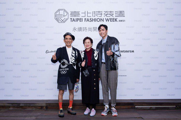 萬秀洗衣店的萬吉、秀娥身穿JUST IN XX和孫子張瑞夫,一起為台北時裝周開幕...