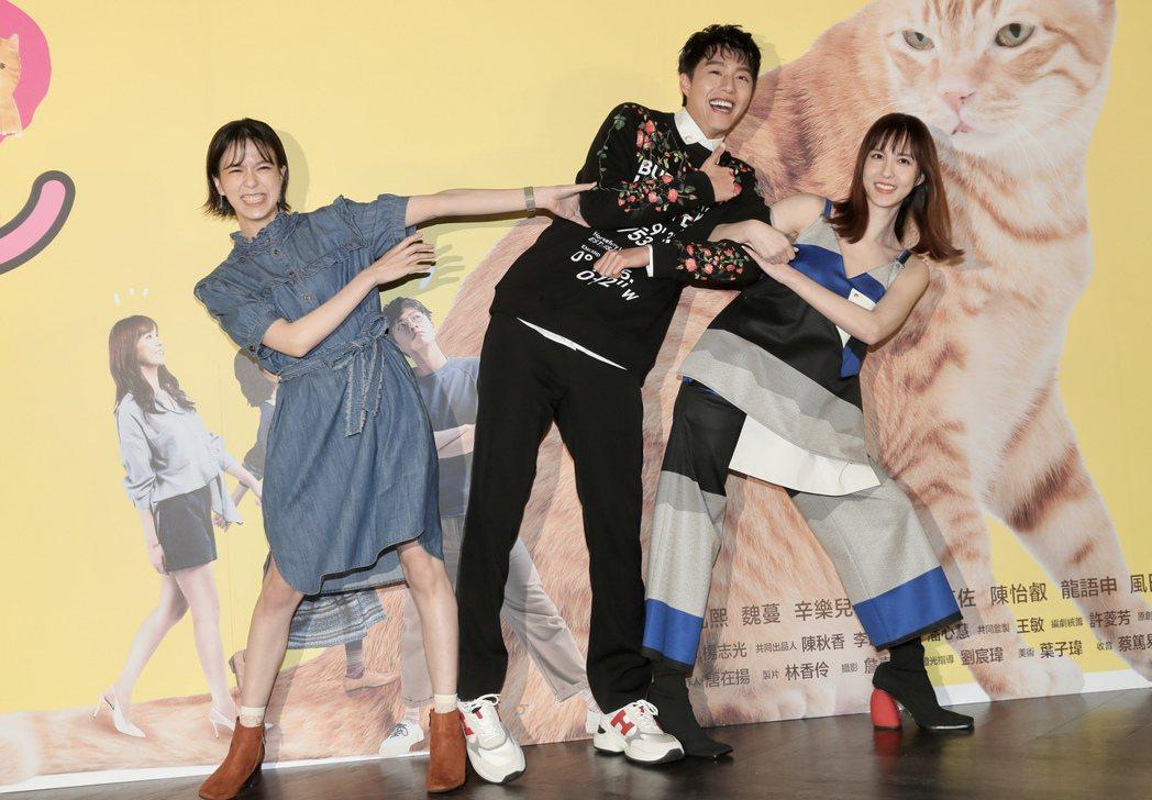 辛樂兒(左起)蔡凡熙和魏蔓有難解感情習題。記者李政龍/攝影