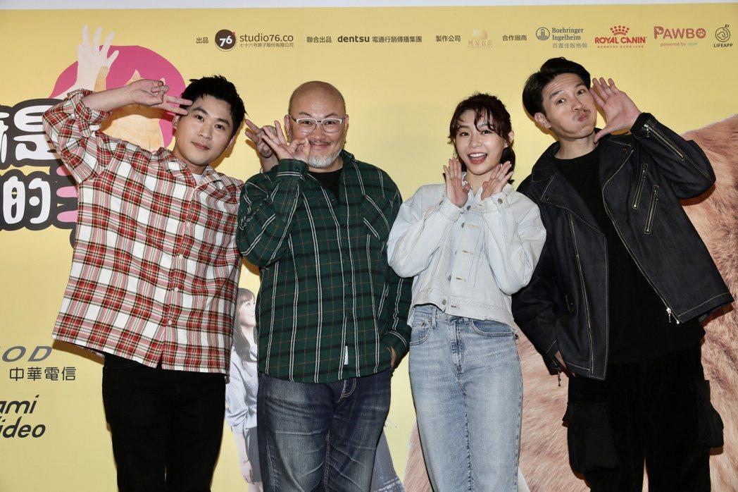 劉亮佐(左二)出席「都嘛是你的毛」記者會透露老婆趙小僑目前正在調養身體。記者 李...