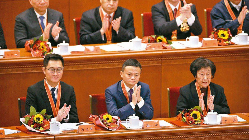 2018年12月,中共舉行改革開放40周年紀念大會。騰訊創辦人馬化騰(前排左)和...