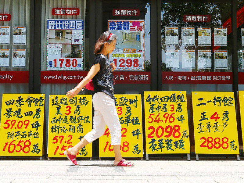 房地合一新制規定5年內交易房地者,須課35%至45%重稅,成屋與預售屋都納入。圖為房價示意圖。圖/聯合報系資料照片