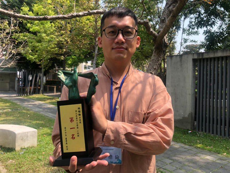 第9屆台中文學獎小說類首獎得主為35歲魚販林楷倫,作品「北疆沒有大紅色的魚」描寫偏鄉青年的困境與思鄉的糾結情緒,小說敘述文字精鍊,獲評審好評。 中央社