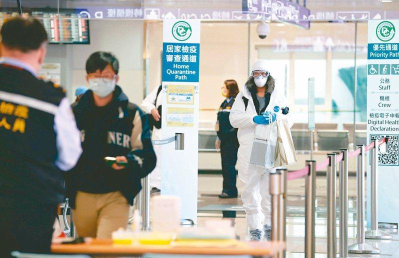 國內昨新增六例境外移入確定病例,其中案九八二於來台五十八天後確診,醫師認為,不能排除在台感染的可能性。圖為桃機入境旅客正接受檢疫。記者鄭超文/攝影