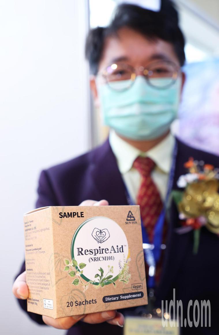 台北國際中醫藥學術論壇活動今天舉行,現場有的攤位展示增加抵抗新冠肺炎但還未取得藥...