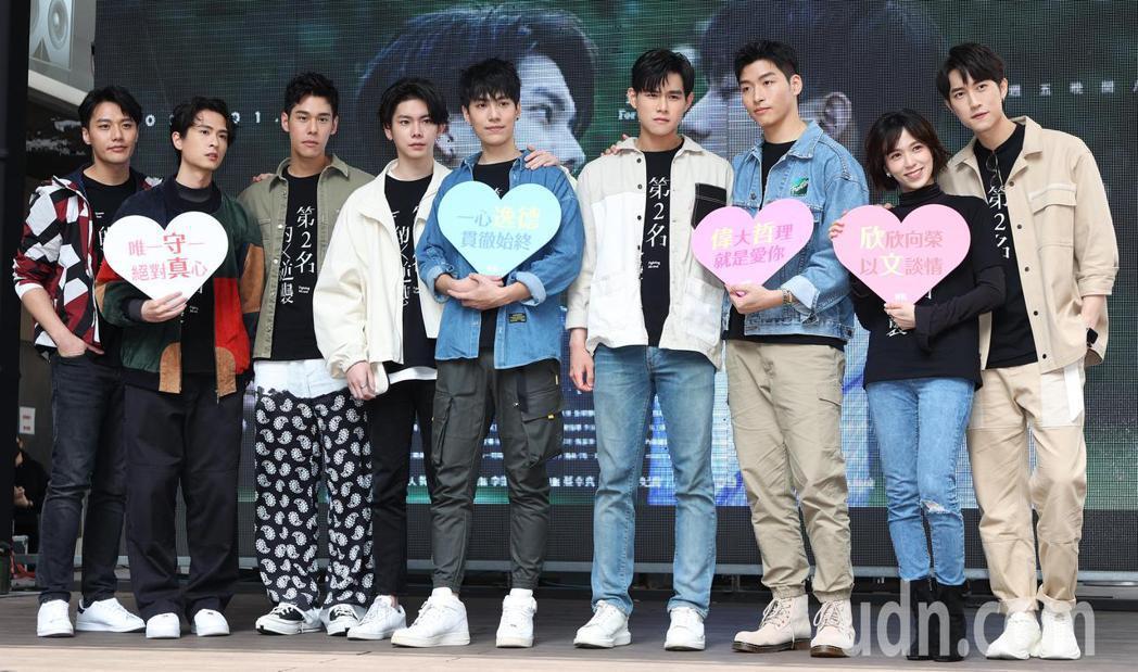 「第二名的逆襲」影集主要演員范姜彥豐(右起)、辛樂兒、羅德弘、李齊、林子閎、楊宇...