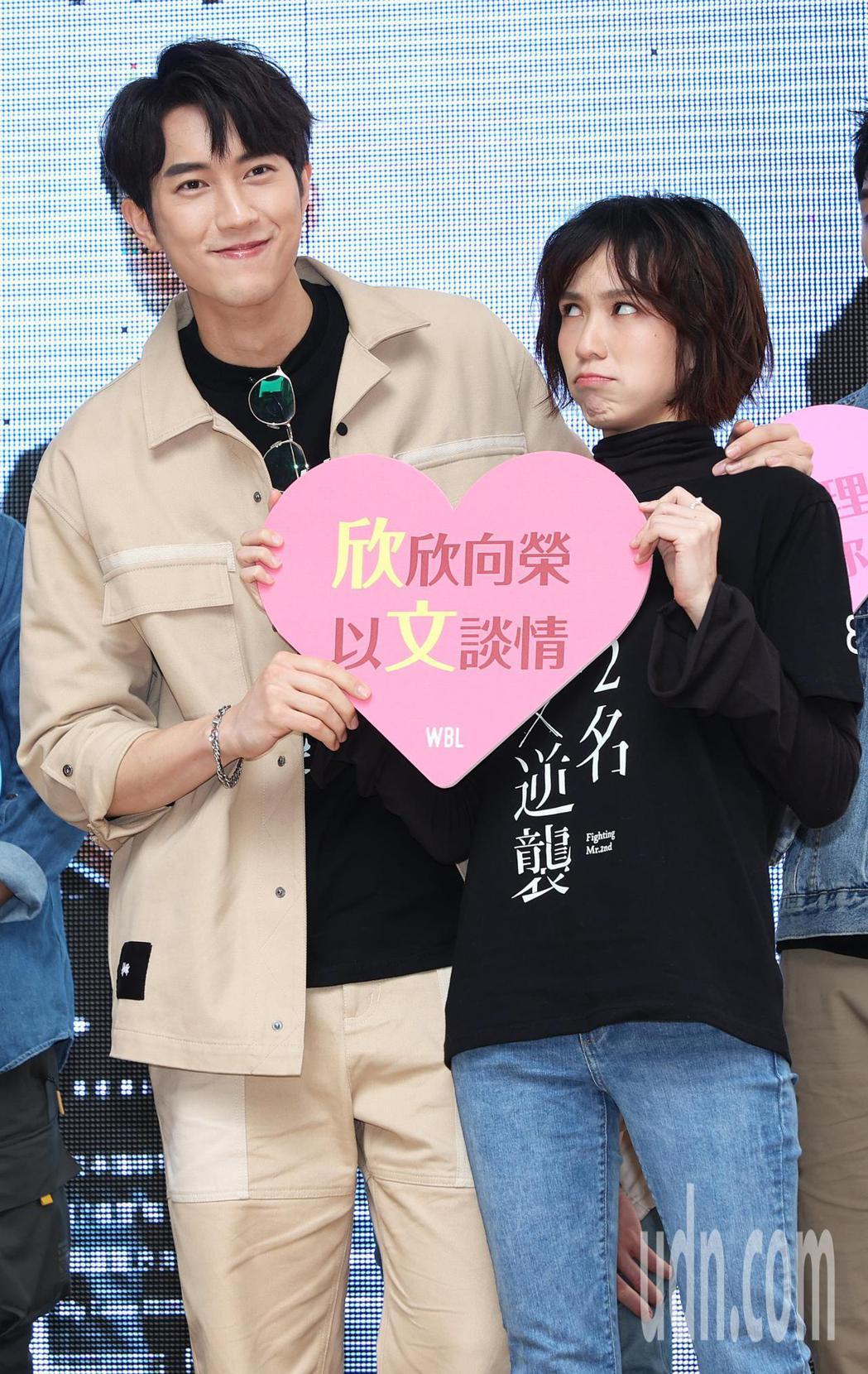 「第二名的逆襲」影集主要演員范姜彥豐(左)與辛樂兒(右)今天與粉絲見面。記者潘俊...