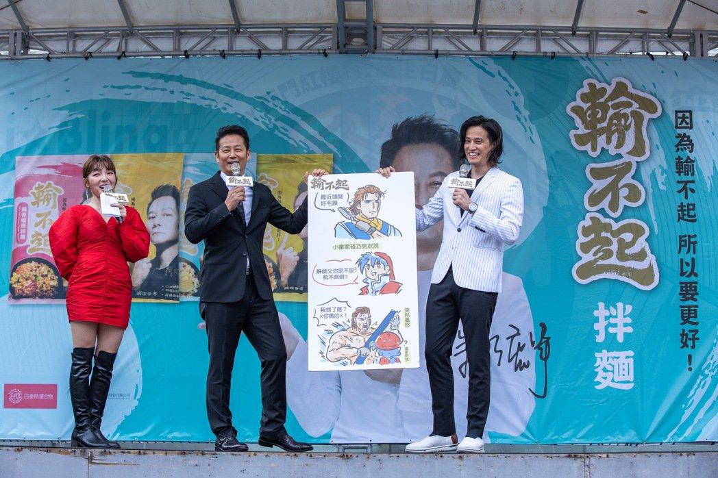 徐乃麟拿出插畫家畫的「梳不齊」哏圖自嘲。圖/艾迪昇傳播提供