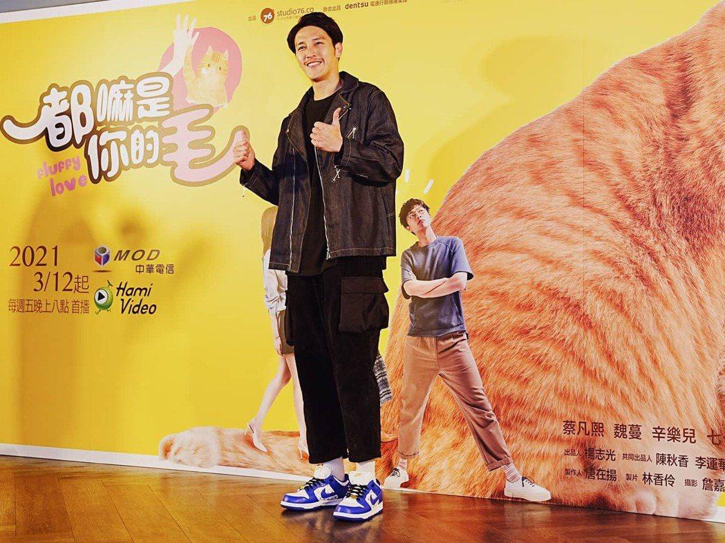 陳禕倫改名為龍語申。圖/摘自臉書
