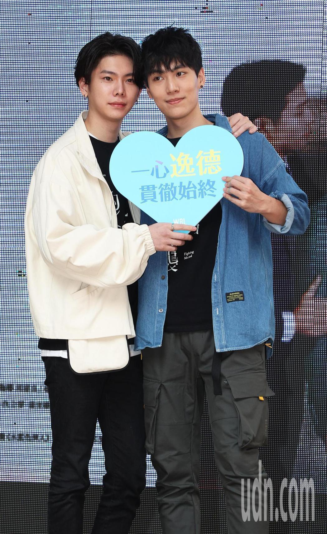 「第二名的逆襲」影集主要演員林子閎(右)與楊宇騰(左)今天與粉絲見面。記者潘俊宏...